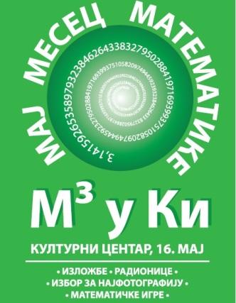M3 u KI